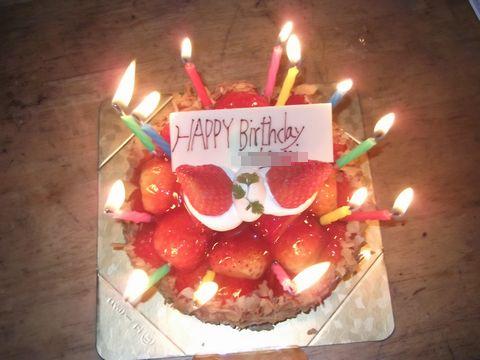cake0103-1_20130103195532.jpg