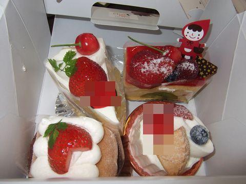 cake0629-1_20120629204752.jpg
