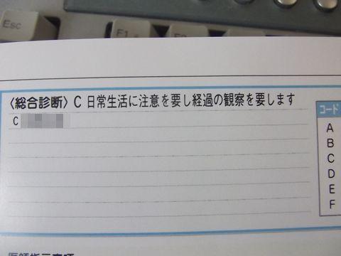 keika1110-1.jpg
