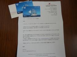 PC240063_convert_20121230172827.jpg