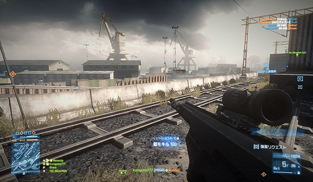 bf3 2012-08-29 01-12-50-761