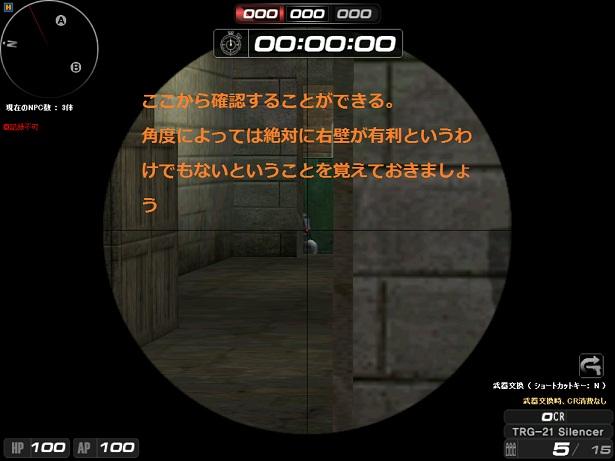 2013-01-04 17-42-53