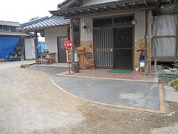 h24,5,31 002jitaku kannsei