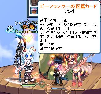 ε=\_○ノ ズコー!