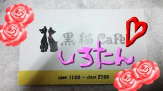 20121118_020546.jpg