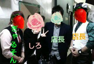 20121121_003104.jpg