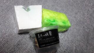 20121121_183032.jpg