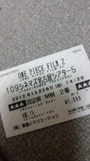 20121229_100440.jpg