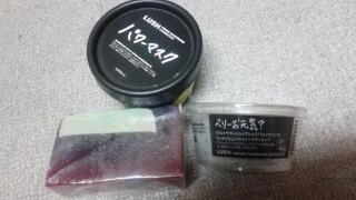 20130111_205841.jpg
