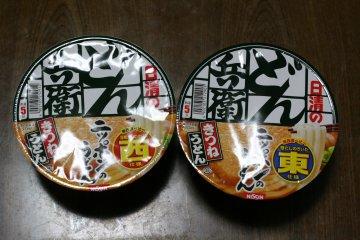 201207_donbei1.jpg