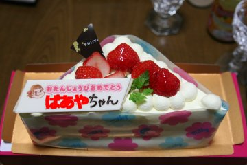 20120825_cake2.jpg