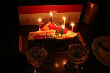 20120825_cake3.jpg
