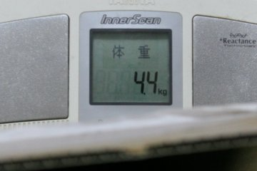 201211_taiju2.jpg