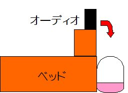 201301_zu.jpg