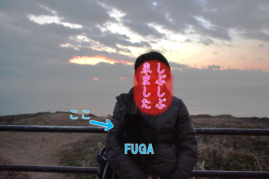 530px20140113_FUGA-0001.jpg