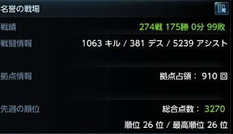 114_20121018174548.jpg