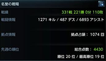 145_20121031213136.jpg