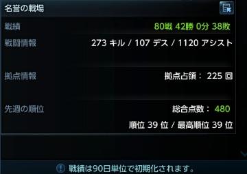 76_20120919212647.jpg