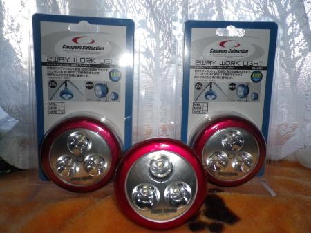 2012-12-24-1+001_convert_20121225085712.jpg
