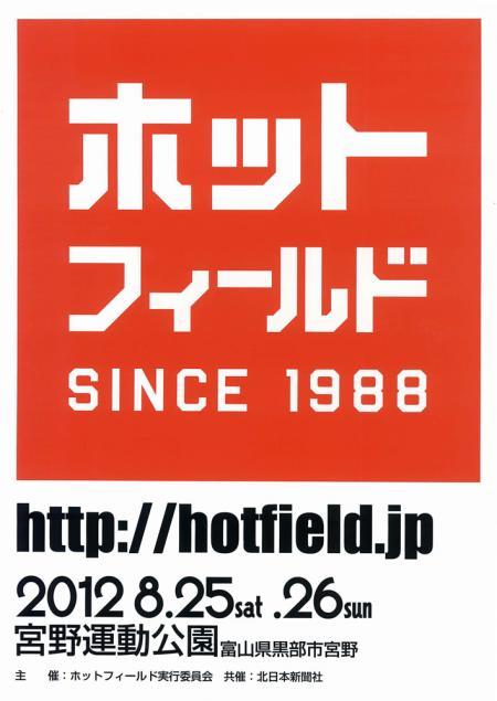 1_convert_20120719132753.jpg