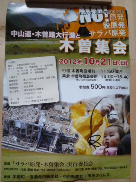 P1070256_convert_20121020164657.jpg