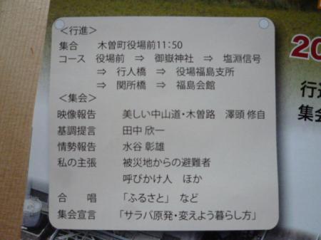 P1070257_convert_20121020164718.jpg