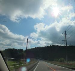怪しい 雲行き