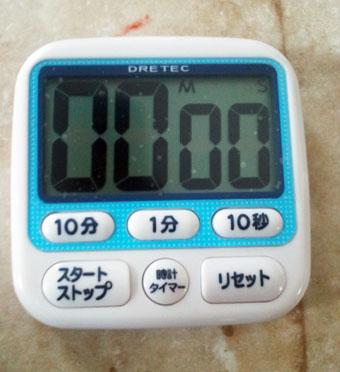 DCF00569.jpg