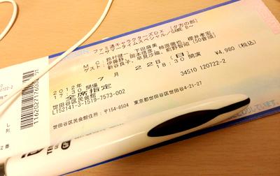 IMG_2675 - 副本