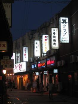03-街中(日本レストランの集まっている地区)6
