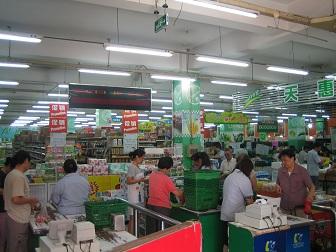 05-天恵超市02