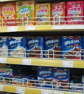 05-天恵超市07