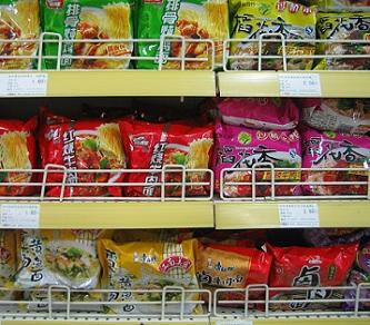 05-天恵超市08