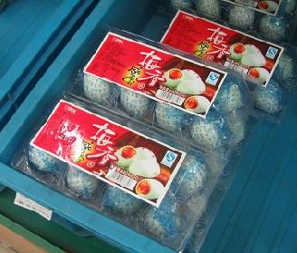 05-天恵超市05