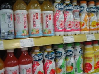 05-天恵超市10
