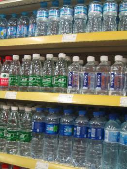05-天恵超市11