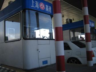 02-上海の空港へ2