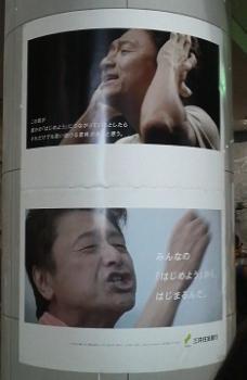 2012100716000000.jpg