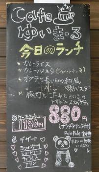 CIMG0990.jpg