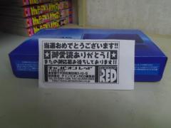 IMGP0014.jpg