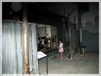 IMG_5747いのちの旅博物館