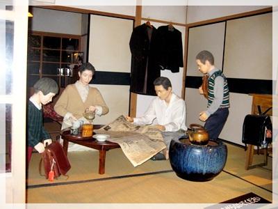 IMG_5734いのちの旅博物館