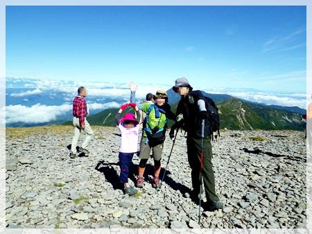 IMGP3314モザイク八ヶ岳