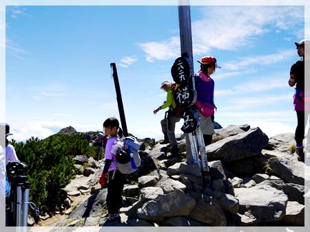 P1000784モザイク八ヶ岳