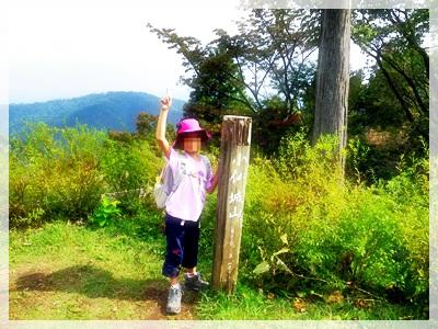 IMGP3498モザイク登山