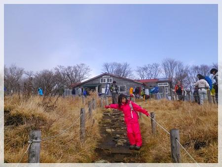 IMGP3719モザイク鍋割山