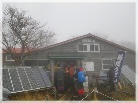 IMGP3729モザイク鍋割山