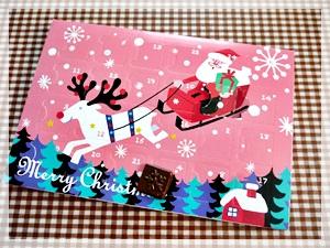P1010598クリスマス