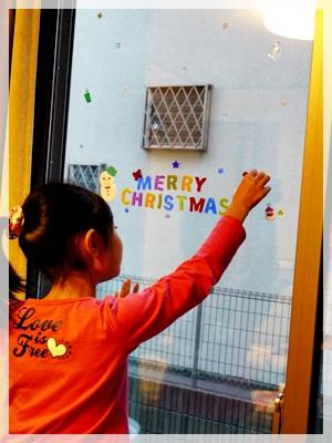 P1010310クリスマス