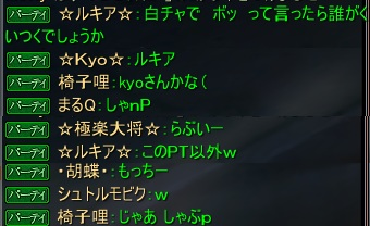 ぼっきーP1